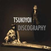 tsukiyoi_discography